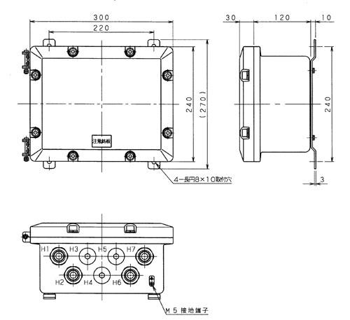 WT-3100外形図